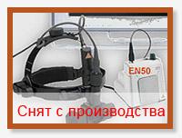 Офтальмоскоп непрямой бинокулярный OMEGA 2C Video
