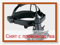 Офтальмоскоп непрямой бинокулярный OMEGA 200