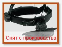 Офтальмоскоп непрямой бинокулярный SIGMA 150