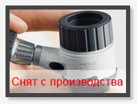 Дерматоскоп DELTA 20
